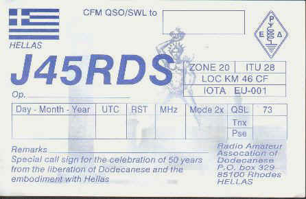 J45RDS Special QSL Card